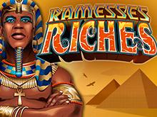 Богатства Рамзеса на зеркале Вулкана