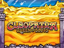 Клеопатра – Королева Слотов: через зеркало для Вулкана
