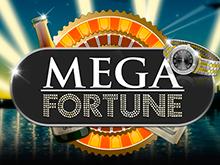 Игровой автомат онлайн Мега Фортуна играть