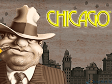 Игровые онлайн-автомат Chicago – играть бесплатно