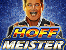 Hoffmeister от Novomatic – онлайн аппарат с рекордным рейтингом
