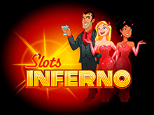 Инферно – игровой аппарат с ГСЧ от разработчика Novomatic